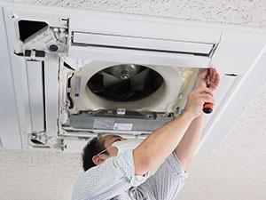 天井埋込タイプネジを外し分解